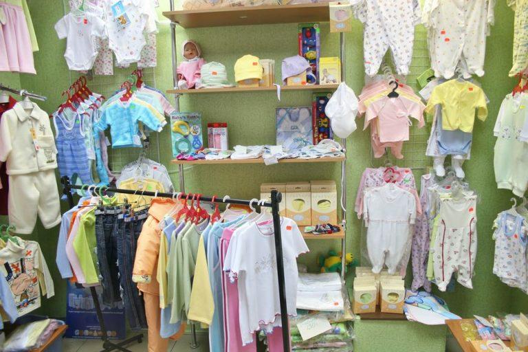 Loja de Artigos Para Recém Nascidos – Negócio Rentável