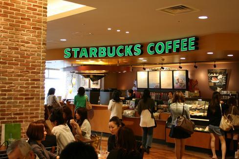 Franquia Starbucks: Como Funciona, preço, investimento e ganhos
